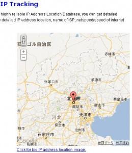 IP-china