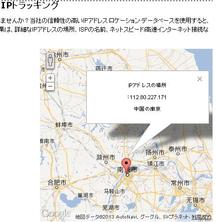 ブルートフォースアタック攻撃を受けたサイトの記録(2013年6月前半)