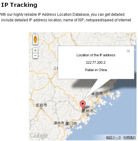 ブルートフォースアタック攻撃を受けたサイトの記録(2013年6月後半)