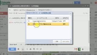 メール誤送信防止/標的型攻撃メール対策機能(新機能)