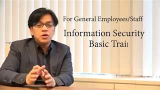 Information Security Basic Training 一般社員向け 情報セキュリティ研修(英語版)PV
