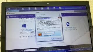 詐欺!リモートサポート、マイクロソフトセキュリティアラームと言う警告が出た画面