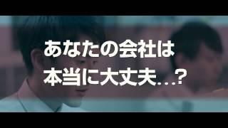 NTT東日本 「情報セキュリティ_標的型攻撃メール被害」