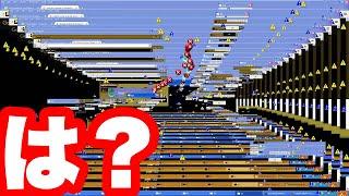 【ゆっくり解説】危険なオープンソースウイルス MEMZ 【マルウェア】【スパイウェア】【危険】【検索非推奨】【Windows】【ゆっくりマルウェア解説】