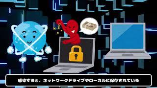 【#001】猛威を振るったコンピューターウィルス【西田トーク】