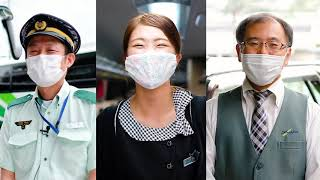 公共交通における新型コロナウイルス感染症予防の取り組み