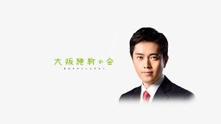 2020年7月31日(金) 第23回大阪府新型コロナウイルス対策本部会議