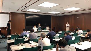 新型コロナウイルスに関する佐賀県の会見  2020年8月8日