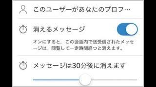 ✅  LINEより高セキュリティのメッセージアプリ2選