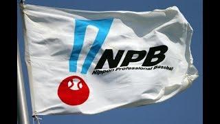 ✅  日本野球機構(NPB)とJリーグの第20回「新型コロナウイルス対策連絡会議」(Web会議システムにて実施)が16日、行われた。会議後の合同会見(Web会議シス… – 日刊スポーツ新聞社のニュース