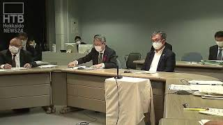 北海道 新型コロナウイルス感染症対策有識者会議 11月17日18時~【会見ノーカット】
