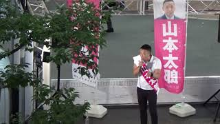 山本太郎が都知事だったらコロナウイルス第2波への経済対策!
