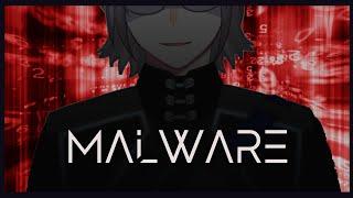 【セキュリティ】悪意あるソフトウェア「マルウェア」とは何か【VTuber】