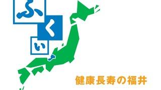【福井県】新型コロナウイルス感染症に関する記者会見(21/07/25_14時00分開始予定)