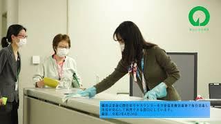 野田市役所本庁舎での新型コロナウイルス対策